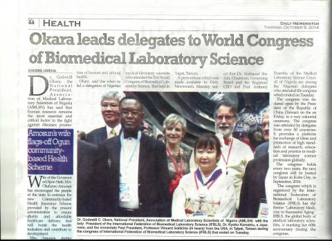 Okara leads delegates to World Congress of Biomedical Laboratory Science